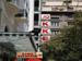 Una sede del KKE ad Atene